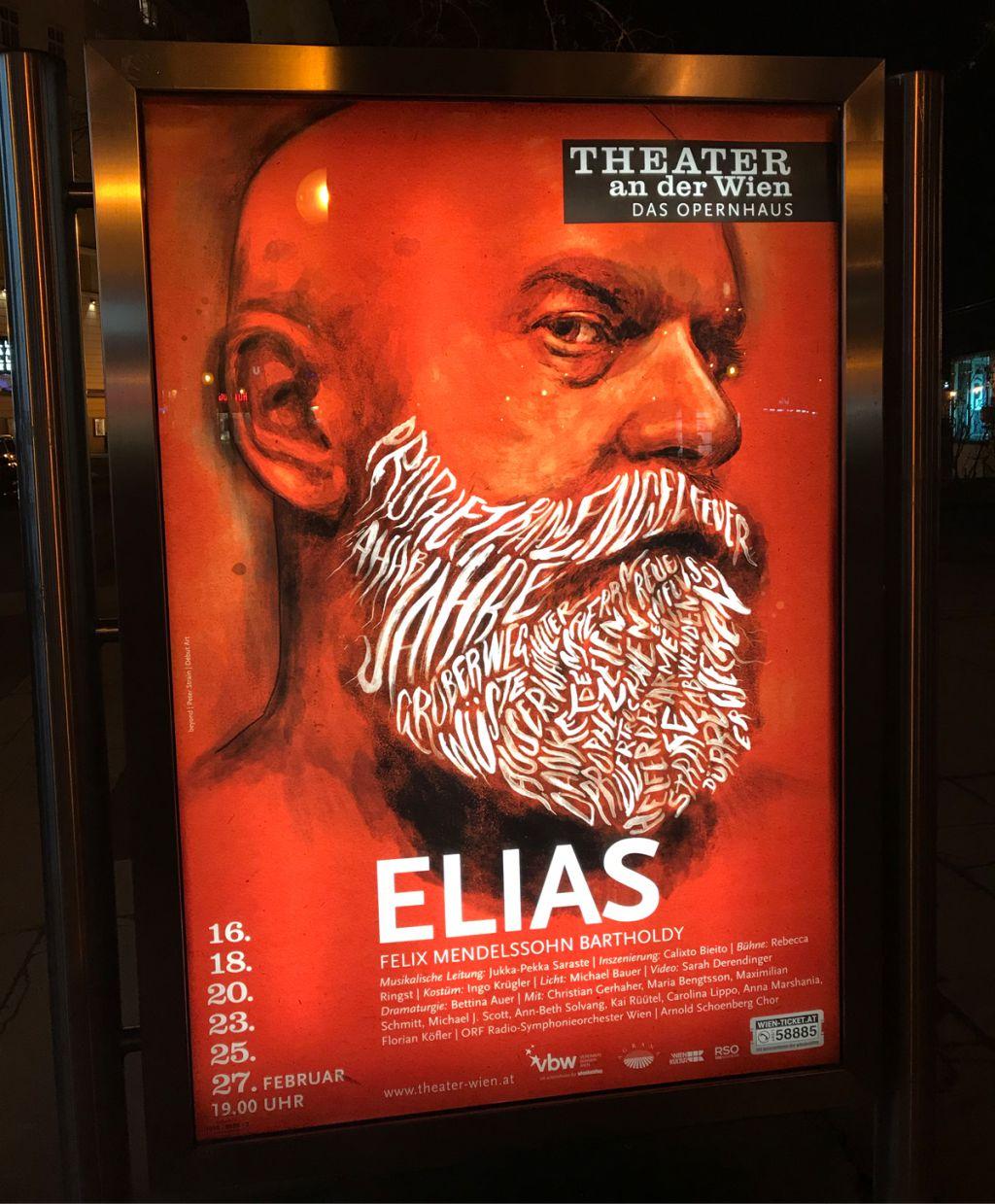 theater-an-der-wien-i_09